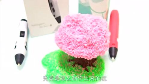 用3D打印笔,打印出一颗梦幻树,不会画画的人也能表达想法?