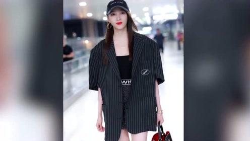 关晓彤穿西装现身机场御姐范儿十足,网友称看不出只有21岁