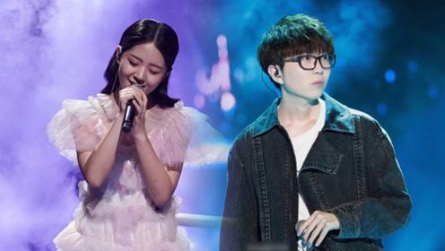 同曲PK:冯希瑶和星推官毛不易同唱《言不由衷》