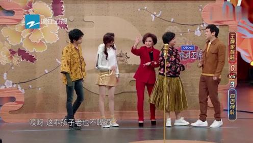 郭麒麟成为中华小曲库,花花几次出错,真是有趣!
