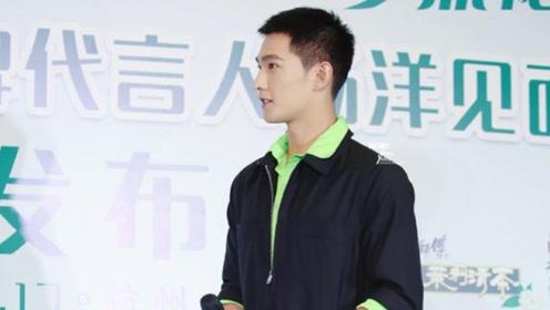 杨洋直男式涂口红:直呼我太难了