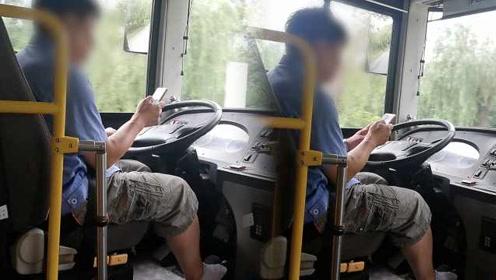 曝秦皇岛一公交司机开车聊微信,还双手脱把