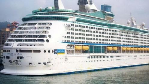 世界最大游轮,比泰坦尼克号大五倍,真正的海上城市!