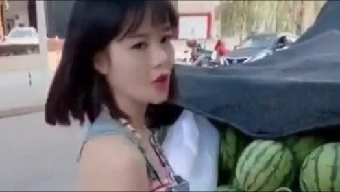 不给女友买西瓜她就这样,该如何是好呢?