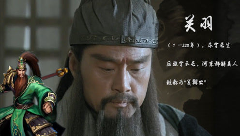 如果刘备夺得了天下,第一个杀的会是谁?此人首当其冲!
