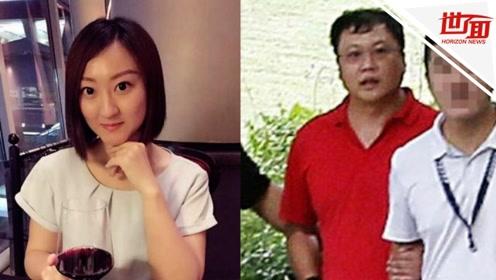 中国女工程师被残忍谋杀 凶手焚尸体3天竟逃脱死刑