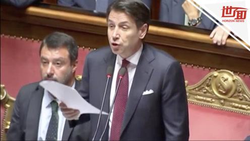 面临参议院不信任动议 孔特宣布将辞去意大利总理一职