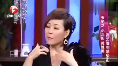 谢娜给小沈阳挑了一条裤子,李静吐槽:谢娜太有心计了!