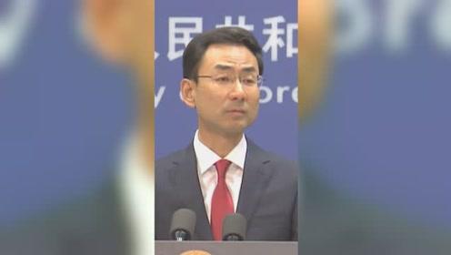 耿爽:香港事务纯属中国内政 望美方说到做到