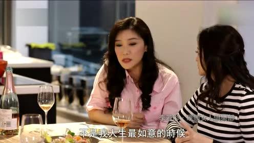"""李若彤评价北京天气太干 刚去第四天额头出现""""爆皮""""现象!"""