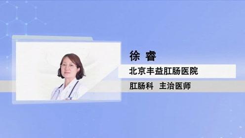 电子直乙肠镜检查对于早期肠道疾病筛查的意义