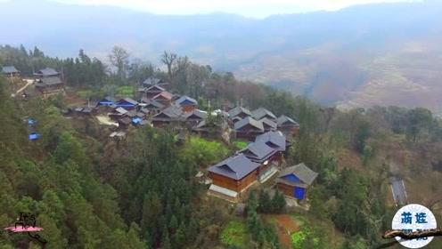 航拍贵州侗族村庄,偏远的山区村民安营扎寨,过着神仙般的生活!