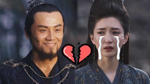 《九州缥缈录》中年爱情故事!姑姑,看看卑微的博敏克吧!