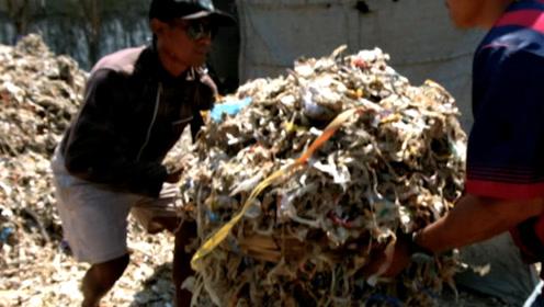 """印尼""""塑料垃圾村""""居民靠塑料垃圾为生 视垃圾为""""宝藏"""""""