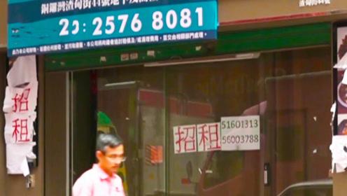 """香港遭遇""""经济台风"""",多行业受挫,60万人面临裁员困境"""