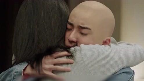 《小欢喜》叛逆男孩季杨杨剃光头 ,暖心陪伴患癌妈妈