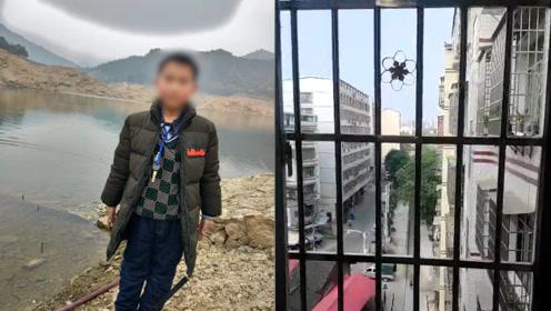 湖南11岁男孩失踪后遇害 母亲:嫌犯是其婶婶 两家关系很好