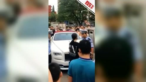 北京朝阳警方:开劳斯莱斯堵路女司机涉嫌其他犯罪 已刑拘