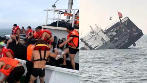 渔船撞上山体即将沉没 东极民警生死大营救 13名船员获救