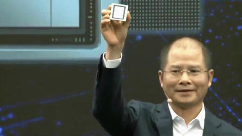 华为重磅发布:史上算力最强AI芯片正式商用