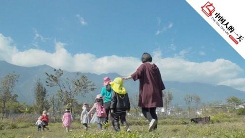 北京妈妈组团去大理,体验了回教育实验