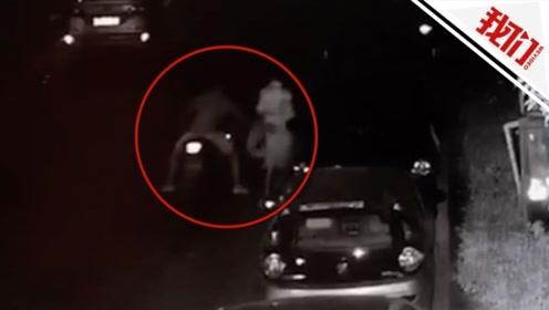 女子晚上步行回家遭骑车男子摸臀 警方连夜侦查4小时火速抓人