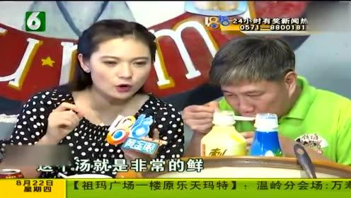 范范和老娘舅去寻找舌尖上最美的味道——千岛湖鱼头汤
