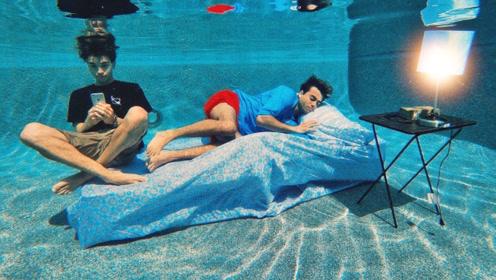 双胞胎挑战水下生活24小时,坚持到最后的人奖励10万!