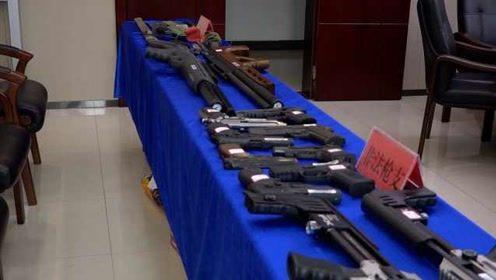 爱好者收藏枪支跨境走私被查:缴获8支气动力枪,2人被刑拘