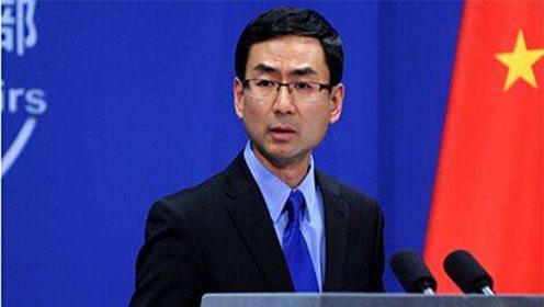 """蓬佩奥声称要帮加拿大从中国""""解救""""两名加公民 耿爽霸气回应"""