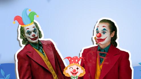 电影《小丑》展现DC文艺气质,丑爷成就另类反派!