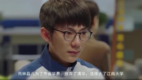 小欢喜:宋倩强留英子在北京,英子暴怒跳河:求你放过我吧