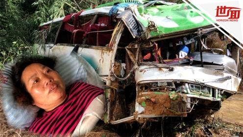 老挝车祸女子被丈夫拽出获救:很多同胞回不去了 很难过