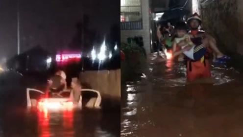 受台风雷雨云团影响 广东肇庆遭洪水侵袭 道路被淹20余人被困