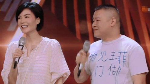 岳云鹏媳妇是王菲的忠诚粉丝,曾给王菲做过这件事