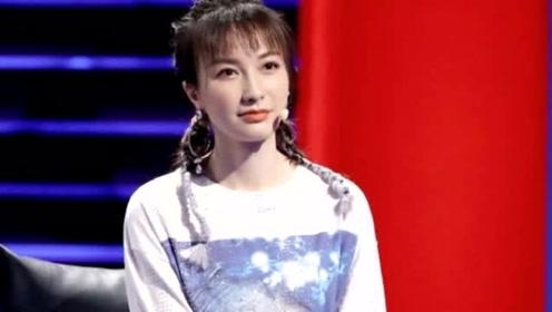 吴昕节目造型,摇滚范中不失可爱的酷女孩