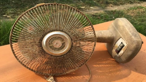 大叔在垃圾堆捡回来一个电风扇,翻新一波后,成品和新的一样