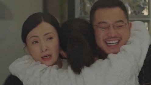 小欢喜:沙溢做假结婚证,英子趁机提出想要妹妹,陶虹害羞了