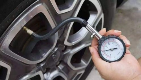 天气热轮胎胎压应该调低点吗?