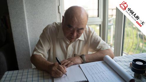 88岁老人10年说服1000个月捐人,这事他还要做100年!