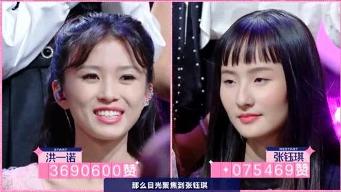 明日之子:洪一诺跟张钰琪决战时刻,每一秒都惊心动魄!