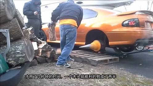 """土豪发明用""""汽车""""来劈柴,加满一箱油,一天能劈3吨!"""