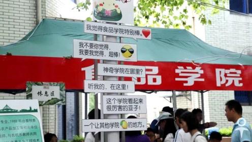 """四川高校现""""明学""""迎新标语:不要你觉得,我要我觉得,超棒!"""