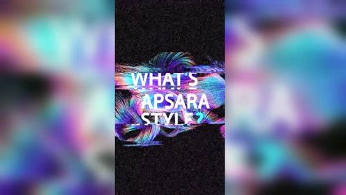 Apsara T-shirt 新技术,让穿衣与众不同!