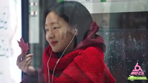 明日之子-冯希瑶赵磊为鬼怪的爱情倾情一曲,华晨宇不停点头!