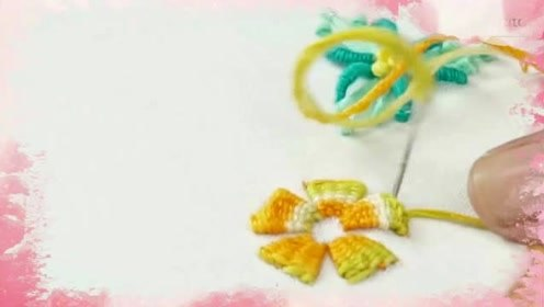 花朵刺绣5:编织绣+缎面绣,2种刺绣针法就能绣出一朵小花花