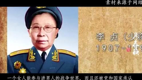 近代上海最有名才女,成我党重要领导人,众多开国大将是她手下