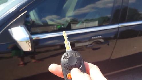 车钥匙的3大隐藏功能,很多人车开到报废也不懂,一次性讲清楚!