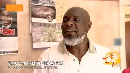 远方的家:非洲大叔把他的女儿都送来中国留学,他还热情地请我们吃非洲芒果
