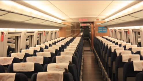 为什么火车座位面对面,高铁却全部朝前?专家的解释让人终于懂了图片